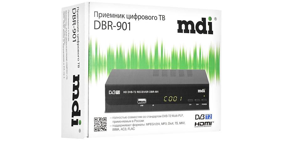 Купить DVB T2 ресивер, купить DVB t2 приёмник